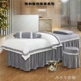 美容床罩四件套保暖水晶絨按摩院床品送加厚被芯 千千女鞋YXS