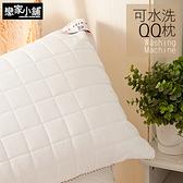 枕頭 / QQ枕【可水洗QQ枕】軟Q有彈性 防潑水表布車格設計 戀家小舖台灣製