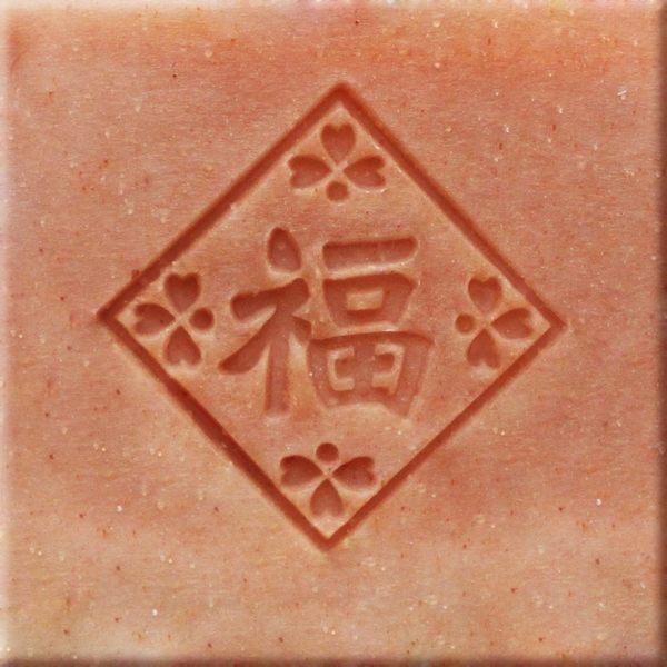 【香草工房】 風格皂章~F013 福來