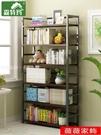 書櫃 簡易書架實木收納置物架子簡約桌面上鐵藝多層落地兒童小學生書柜 薇薇MKS