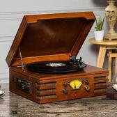 留聲機 黑膠機復古多功能 留聲機  LP黑膠唱片機 老式電唱機 cd 藍牙 收音-凡屋