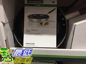 [COSCO代購] TRAMONTINA 12 FRY PAN 美國製不沾平底鍋 尺寸:30.4公分 _C1040520