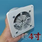 換氣扇牆式排氣扇衛生間小型抽風機排風扇4寸高速迷你靜音廚房