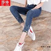 高腰牛仔褲女小腳九分顯瘦八分小個子薄款緊身褲子春季【時尚大衣櫥】
