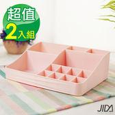 【佶之屋】歐風簡約多分格化妝品/口紅桌面收納盒/S-二入組粉+黃