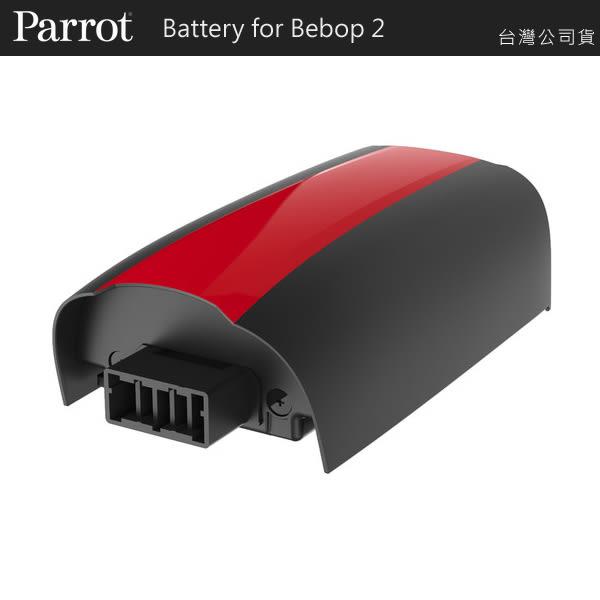 EGE 一番購】Parrot Bebop 2 Drone 二代原廠鋰電池 紅黑色【公司貨】