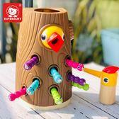 啄木鳥抓蟲游戲捉毛毛蟲磁性釣魚寶寶兒童玩具1-3一2周歲男女孩小歐歐流行館