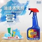 脫漆劑油漆清洗去除汽車家用裝修涂料清除膠金屬瓷磚清潔劑神器高效脫漆 艾莎嚴選
