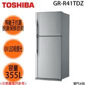 【TOSHIBA東芝】355L 變頻上下門冰箱 GR-R41TDZ 免運費 送基本安裝