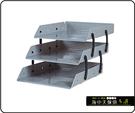 {{ 海中天休閒傢俱廣場 }} F-99 摩登時尚 SY 多功能置物櫃系列 桌上型公文架
