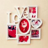 歐式影樓love愛情情侶家庭創意連身組合6寸7寸藝術相框黏牆照片牆  居家物語