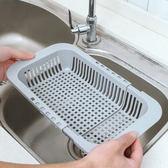 ◄ 生活家精品 ►【N418】可伸縮瀝水收納籃 水槽 瀝水架 塑料 放碗筷架子 廚房 碗碟架 蔬菜收納架