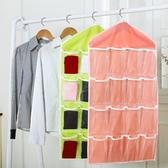居家衣物襪子內衣收納袋多 十六格收納掛袋粉色【魔小物】「 」