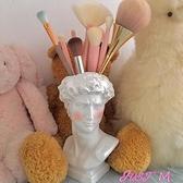 大衛化妝刷子收納桶ins韓風學生筆筒眉筆收納盒書桌面花瓶創意女 JUST M