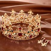 巴洛克女王大皇冠新娘發箍結婚發飾婚紗韓式金色公主冠頭飾配飾品 全館免運折上折