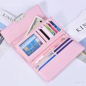 手拿錢包女長款日韓學生潮女搭扣三折可放手機原宿風多功能包大氣 qf8888『Pink領袖衣社』