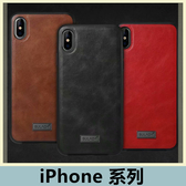 iPhone 全系列 君尚系列 手機殼 環保TPU 純手工貼皮 黑邊全包 鏡頭加高保護 高品質 保護殼 手機套