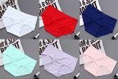 無痕內褲女純棉襠牛奶絲冰絲一片式低腰三角褲透氣薄款夏季6入-Six