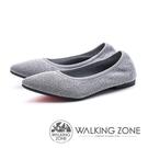 WALKING ZONE  飛線編織尖頭平底鞋  女鞋 - 灰 (另有草綠)