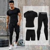 健身服健身衣服男套裝運動速干衣緊身衣訓練服 嬡孕哺