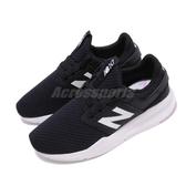 New Balance 慢跑鞋 NB 247 黑 白 透氣網布 黑白 運動鞋 女鞋【PUMP306】 WS247TEB