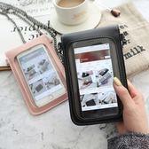 [特價]手機隨身小包金屬鏈條透明可觸控手機包AM826
