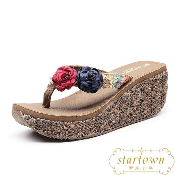 夾腳拖女海邊沙灘鞋厚底度假外穿夾腳花朵【繁星小鎮】