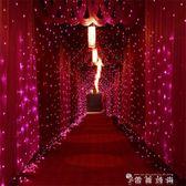 LED小彩燈閃燈串燈滿天星燈室外防水七彩圣誕節裝飾樹燈霓虹 燈串 薔薇時尚