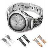 蘋果 Apple Watch 1代 2代 3代 4代 5代 磨砂鑽錶帶 金屬錶帶 watch3錶帶 38mm 40mm 42mm 44mm