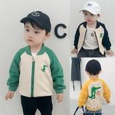 男童外套韓版秋裝兒童夾克寶寶開衫洋氣嬰兒純棉春衣服潮