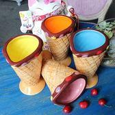 彩繪馬克杯-冰淇琳造型手工彩繪陶瓷咖啡杯5色72ax6【時尚巴黎】