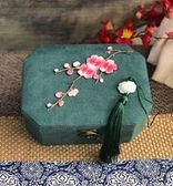 飾品收納盒雙層首飾盒中國風飾品盒手鐲收納盒鏡子收納母親節禮物八角珠寶盒  【618 大促】