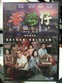 挖寶二手片-P21-002-正版DVD-電影【仲夏魘】-弗洛倫斯佩治 威爾普爾特(直購價)