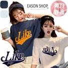 EASON SHOP(GQ0456)實拍歐美撞色英文字母印花落肩寬鬆圓領短袖五分袖素色棉T恤女上衣服寬版打底內搭