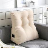 床靠背 北歐家用純色棉絨多功能腰靠床頭靠枕飄窗靠墊客廳沙發靠背可拆洗 ATF polygirl