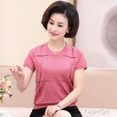 中老年人衣服夏裝大碼短袖針織衫中年女上衣薄款40-50歲媽媽裝T恤·Ifashion