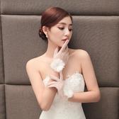 新娘手套蕾絲結婚紅白色長短款有指婚紗