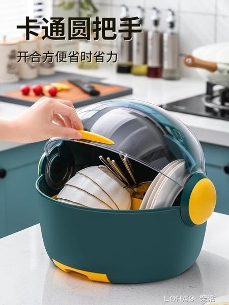 廚房瀝水碗櫃餐具收納盒碗筷碗碟置物架家用台面碗架用品大全 樂活生活館