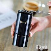 磨豆機咖啡豆研磨機手搖磨粉機迷你便攜手動咖啡機粉碎機zzy5925『易購3c館』