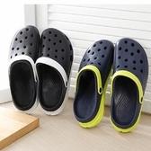 (e鞋院)雙色厚底園丁鞋布希鞋-男款黑白45