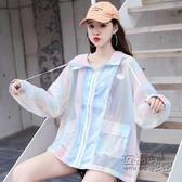 日系薄款彩虹條透氣連帽防曬衣女學生韓版寬鬆減齡夏季炸街外套潮 衣櫥秘密