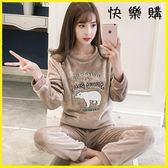 睡衣珊瑚絨加厚保暖韓版法蘭絨家居服套裝可外穿