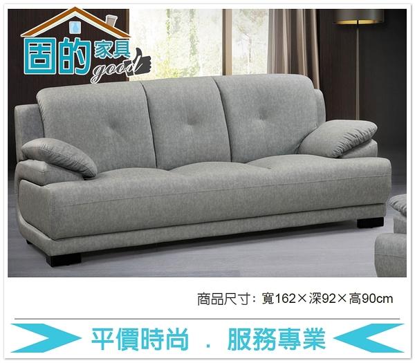 《固的家具GOOD》293-3-AA 路易士貓抓皮雙人沙發【雙北市含搬運組裝】