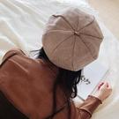【限時下殺89折】貝雷帽女秋冬正韓日系百搭摩卡色蓓蕾帽英倫甜美可愛街頭畫家帽女