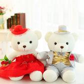 創意情侶對熊禮帽婚紗熊泰迪熊婚慶壓床娃娃結婚禮物大號   初見居家