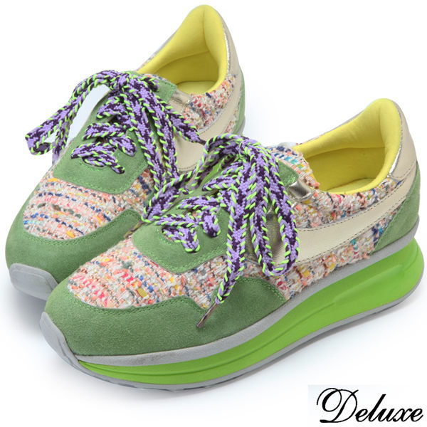 【Deluxe】全真皮撞色輕盈內增高休閒女鞋(綠)