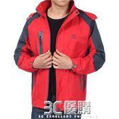 戶外大碼薄款透氣沖鋒衣男女式騎行外套登山工服防風防雨干活夾克 3c優購