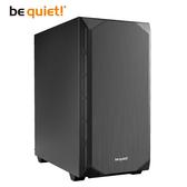 【德隆】Be quiet! PURE BASE 500 ATX 靜音電腦機殼(黑)【刷卡分期價】