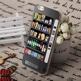 [機殼喵喵] iPhone 7 8 Plus i7 i8plus 6 6S i6 Plus SE2 客製化 手機殼 424