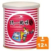 統一 肉燥風味醬 737g (6罐)/2箱【康鄰超市】